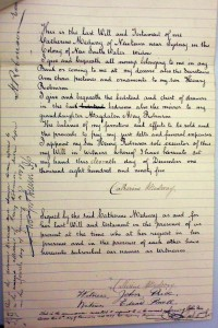 Handwritten will of Catherine Medway (nee Dempsey) dated 11 December 1895
